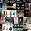Hussein Chalayan's London Exhibition