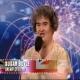 Susan Boyle Sings