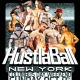 HustlaBall New York