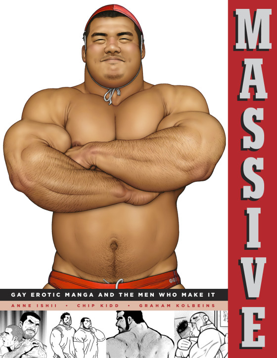 massive-new-cover