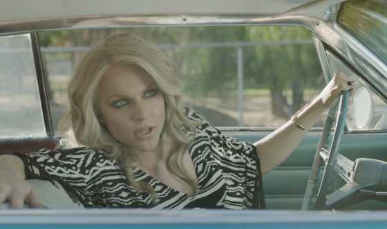 courtney act ugly