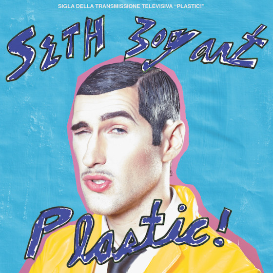 plastic-SINGLE-ART