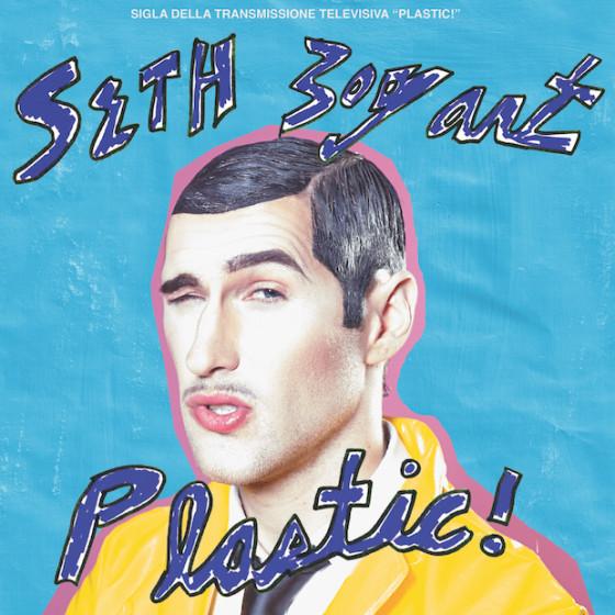 plastic-SINGLE-ART